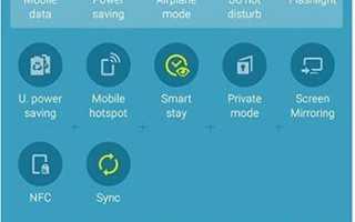 Как привязать карту к телефону NFC – проверить поддержку и настроить