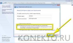УМК Комп. сети ч.2 / ответы к вопросам / Общий доступ к подключению Интернета(ICS)