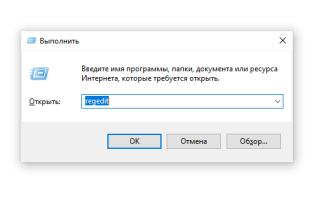 Открыть страницу не удалось потому что на ней есть ошибка в Яндекс Браузере