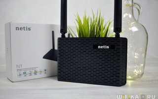 Netis WF2411E Маршрутизатор беспроводной, 4×100 Мбит/сек, 802.11 2.4 ГГц, Wi-Fi 150 Мбит/с