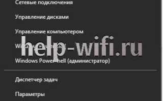 Как включить и настроить Bluetooth на ноутбуке в Windows 10