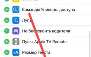 Вместительный и умный: что такое QR-код и как его сканировать через телефон