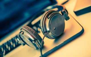 Почему на ноутбуке пропал звук: 11 советов, что делать, как восстановить работу аудио на ноуте