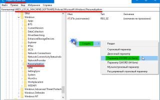 Как заблокировать компьютер