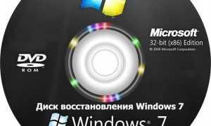 💾 Восстановление загрузчика Windows 7: возвращаем работоспособность системы