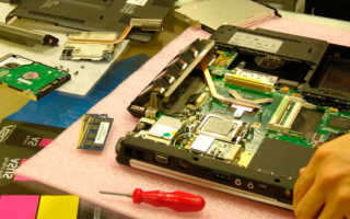 Замена процессора на ноутбуке на более мощный: пошаговая инструкция