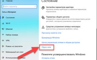 Wifi определяется но не видит сеть. «Нет доступных подключений» — как устранить проблему