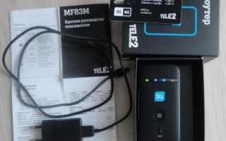 Компактные 3G и 4G-роутеры от Теле2: на что они способны и как их настроить