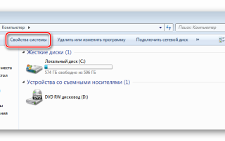Устанавливаем драйвер сетевого адаптера Windows без интернета — 3DP Net
