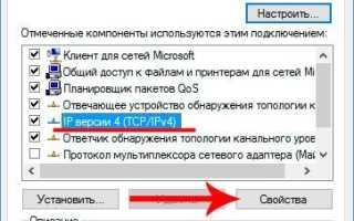 Как поменять IP на телефоне или компьютере