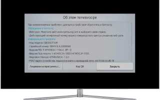 Май  17    Как подключить телевизор samsung к компьютеру