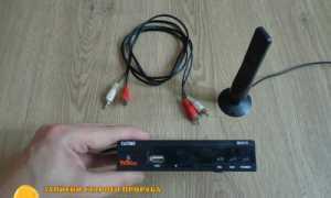 Пошаговая инструкция подсоединения приставки цифрового телевидения к телевизору