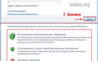 Установка «Виндовс» на ноутбук: варианты, пошаговая инструкция