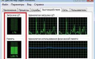 Проблемы с отображением интернет страниц в Яндекс Браузере при наличии интернета
