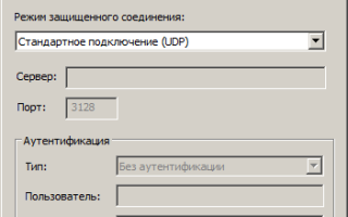 Код ошибки 797: что делать, если не удается подключиться к сети?