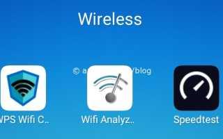 Как взломать Wi-Fi пароль, защитить от взлома свой вай фай.