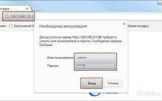 Руководство по подключению ноутбука к Wi-Fi маршрутизатору