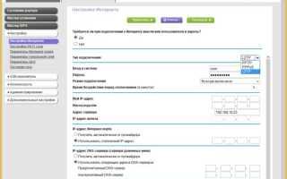 Более 30 роутеров Netgear содержат уязвимость, позволяющую узнать пароль администратора