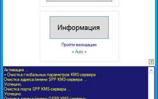 Browser.exe: ошибка при запуске приложения 0xc0000017 – как исправить