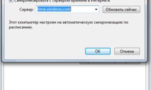 «Ваше соединение не защищено»: невозможно зайти в интернет-банк. Что делать?
