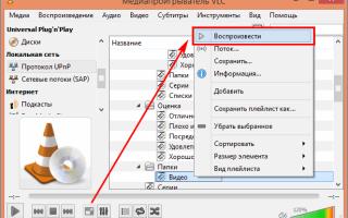 Установка и настройка udp-to-http proxy (udpxy) на OpenWRT для просмотра IPTV от провайдера «Гарант»