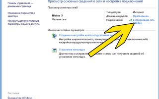 Настройки Wi-Fi и отключение пароля на роутере Ростелеком — инструкция