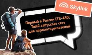 ВВМинцифры утверждают, что россияне не останутся без домашнего интернета