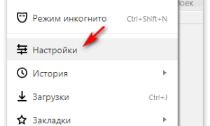 Как сменить браузер по умолчанию в Windows 10 и что значит — пошаговая инструкция.