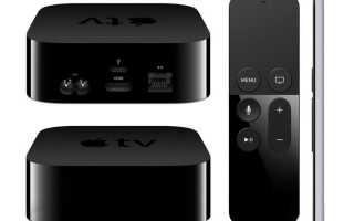 Какую ТВ-приставку купить на2021 год: лучшие модели налюбой бюджет