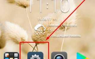 Как настроить NFC в телефоне и пользоваться им для оплаты покупок