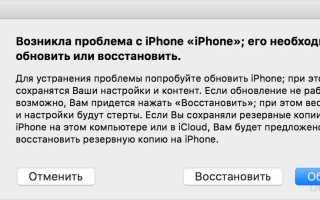 Не включается iPhone 4S