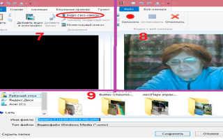 Как включить камеру на ноутбуке Windows 7
