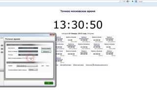 Как установить будильник на компьютере с  ОС Windows 10