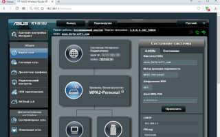 Веб-интерфейс 192.168.1.1 — Вход в Роутер (Модем) Через Личный Кабинет, Логин и Пароль Admin