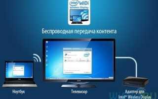 Как подключить ноутбук к телевизору с помощью кабеля и Wi-Fi