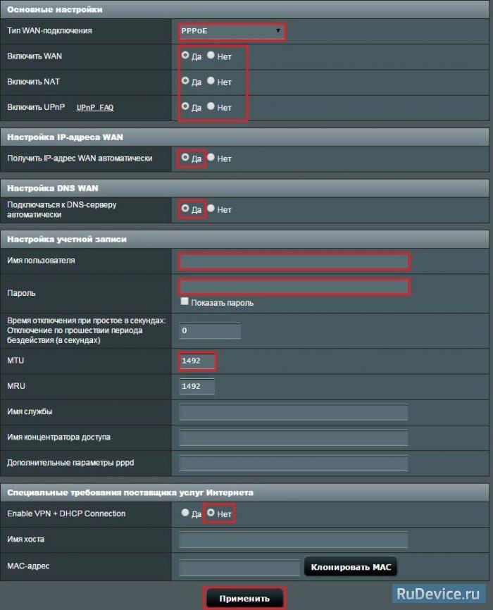 Настройка PPPoE подключения на роутере Asus RT-N11P