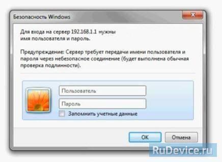 Авторизация на роутере TP-Link TL-WR743ND