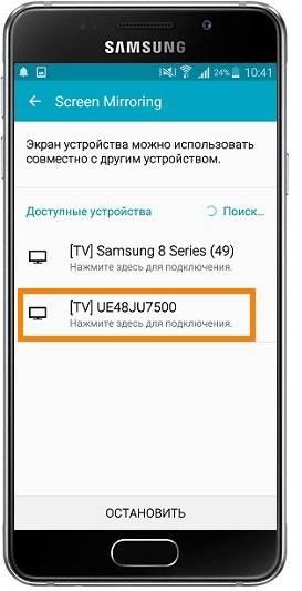 Список ТВ