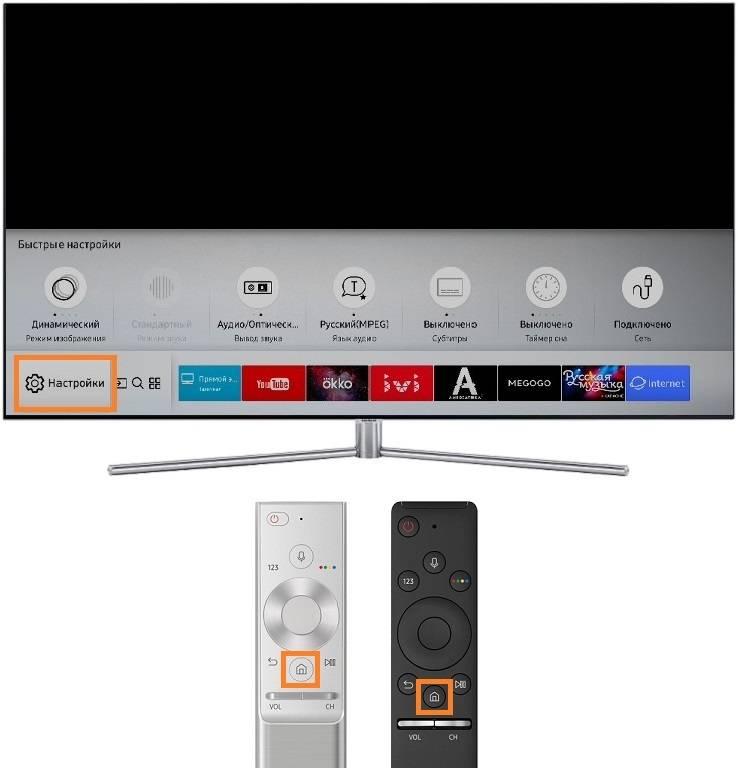 Как подключить телевизор Samsung к интернету по Wi-Fi