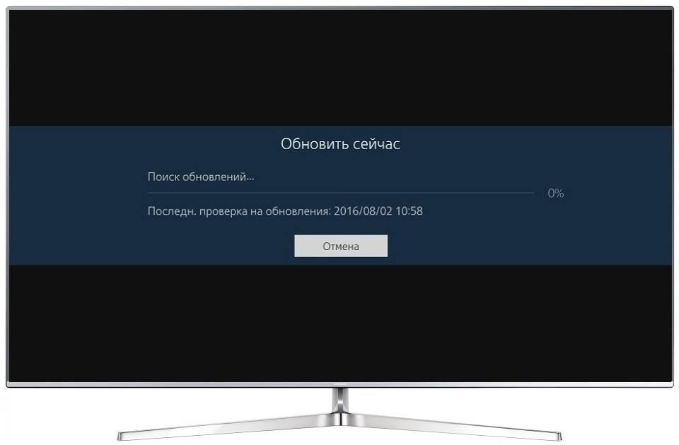 Телевизор подключается к серверу и проверяет обновления