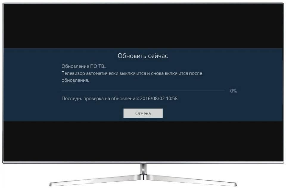 Телевизор загружает новую прошивку