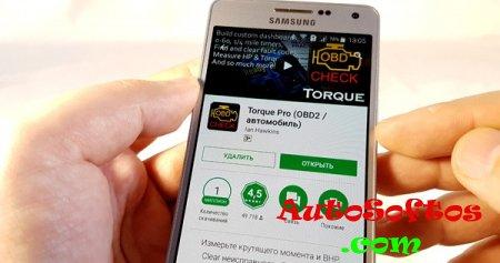 1527345623_torqu.jpg