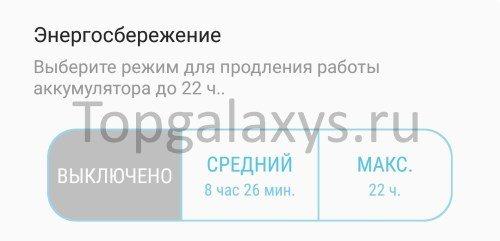 bistro-razryazhaetsya-s9-energy.jpg