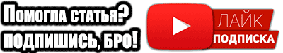 youtube2.png