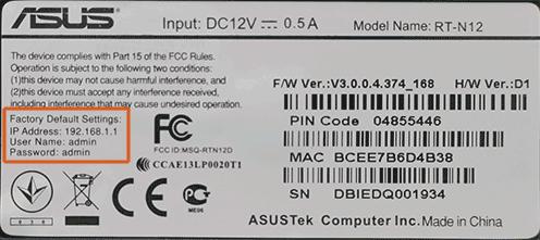 asus-wi-fi-login-details.png