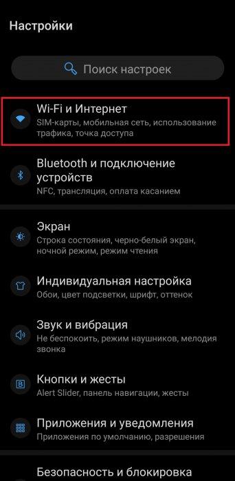 1591124650_2.androidinfo.ru.jpg