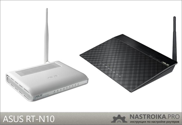 asus-rt-n10-wifi-router.jpg