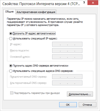 right-lan-for-asus-rt-n10.png