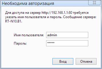 zaiti-v-nastroiki-routera-asus.png