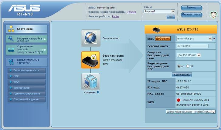 asus-rt-n10-settings-page.jpg
